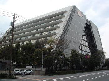800px-NBGI_Headquarters.JPG