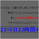 txTimer_ss_150x150.png