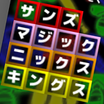 ss150x150.png